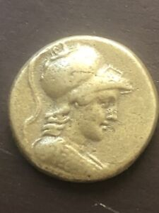 Pergamon - Mysia ΑΘΗΝΑΣ ΝΙΚΗΦΟΡΟΥ (Athena / Owl)9.21 Grams Very Rare Good Cond