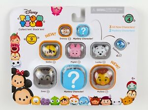 NEW Disney TSUM TSUM 9-Figure Pack Series 4 - MUFASA - Includes 2 Mystery Figs!