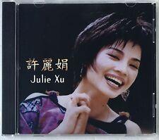 Julie Xu Lijuan 许丽娟 许麗娟 CD