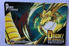 Dragon Ball Z PP Card PART 28 - 1247