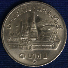 THAILANDIA/THAILAND 1 BAHT BE2525-1982 (THE GRAND PALACE) #6372