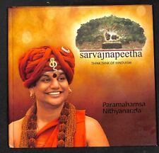 Sarvajnapeetha: Think Tank of Hinduism by Paramahamsa Nithyananda (2015 Hb)