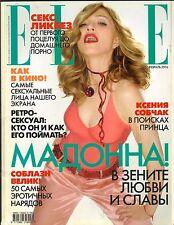 MADONNA RUSSIAN Elle Magazine 2/06 RARE PC