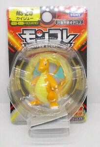 "DRAGONITE Pokémon MONCOLLE EX MS-25 2"" Figure TOMY Japan New"