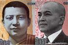 CAMBODGE CAMBODIA 2 Billets Neufs 100 ET 500 RIELS 2014 NEUFS