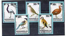 Mongolia Fauna Aves Valores del año 1979 (DH-992)