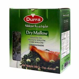 Egyptian Spinach Al Durra Dry Mallow 200g Molokhia Molehiya Mulukhiyah Soup