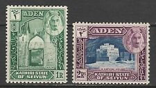 SEIYUN 1942 SULTAN PICTORIAL 1R AND 2R
