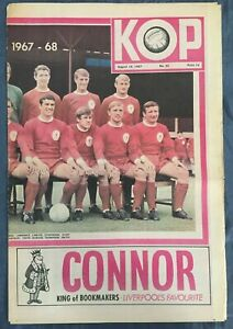 Liverpool FC  -  KOP Newspaper  -   August 16th 1967  -  Issue No 25