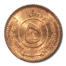 Afganistan 5 Pul SH 1316 1937  KM 938 Uncirculated