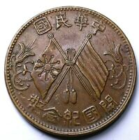 The Republic of China  10 Cash Copper Coin  R6i-51-604