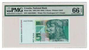 CROATIA banknote 5 KUNA 1993. PMG grade MS-66 EPQ