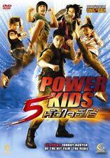 POWER KIDS -Hong Kong RARE Kung Fu Martial Arts Action movie - NEW