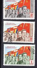 Used Russian & Soviet Union Stamp Blocks