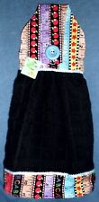 **NEW** Handmade School Days, School Daze Black Hanging Hand Kitchen Towel #1072