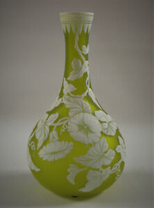 "THOMAS WEBB - English Cameo Art Glass Vase - 9-1/2"" Citron Green - Convolvulus"