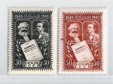 SOWJETUNION USSR 1948 MiNr: 1201 - 1202 * MANIFEST ENGELS MARX