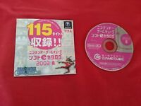 *Region Lock* Nintendo Gamecube Soft e Catalog 2003 Spring Japenese GC JAPAN