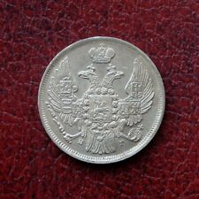 More details for poland 1838 silver zloty