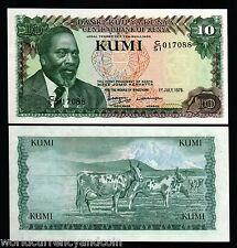 KENYA 10 SHILLINGS P16 1978 CATTLE UNC 1/4 BUNDLE AFRICA MONEY BILL NOTE  25 PCS