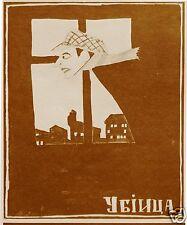 Dmitry Moor Imperio Ruso Cine Propaganda 10x8 Pulgadas Cartel reimpresión Retro