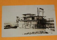 VTG RPPC ALASKA GOLD DREDGE OPERATION YUKON KLONDIKE HOWITT REAL PHOTO POSTCARD