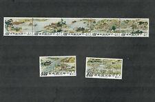 China Sc#1556-1562 M/Nh/Vf, Cv. $44.25