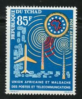 Chad 1963 MNH Sc C9 African Postal Union.Plane,communications,aviation