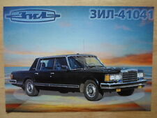 ZIL 41041 Saloon ORIG sales brochure dépliant-Chaika ZIM ZIS Limousine 114 117