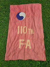 Wwi 29th Infantry - 110th Field Artillery - Flag Banner