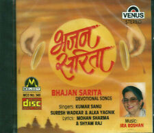 BHAJAN SARITA CD Singers: Kumar Sanu Alka Yagnik Suresh Wadkar DEVOTIONAL SONGS