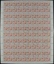 """Nicaragua 1983 Flowers """"Plumeria Rubra"""" Cto Used Full Complete Sheet #V9396"""