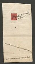 India KEdVII King Edward VII hundi / promisory note with 12a