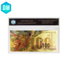100 Ruble World Colorful Gold Banknote 2018 Russian World Cup Gifts with Sleeve