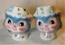 Vintage Lefton Miss Priss Kitty Cat Salt and Pepper Shakers S & P Japan