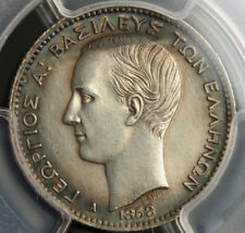 1868, Kingdom of Greece, Georgios I. Attractive Silver 1 Drachma Coin. PCGS UNC+