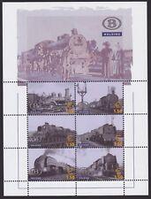 Belgium 2006 - Very Fine MNH Stamp Mini Sheet Cob#TRV-BL9 Railway Train....A4480