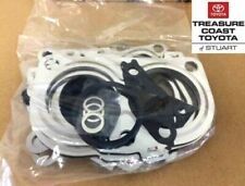 NEW OEM TOYOTA SUPRA  93-1998 2JZGTE-JZA80 TURBO CHARGER GASKET KIT