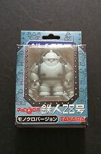 Rare Choro Q Tetsujin T-28 Grey Gigantor Takara Transformers Go Anime Manga