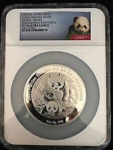 2016 China 5 oz Silver Panda - Bei Bei Smithsonian Institution NGC PF 70