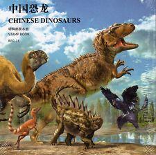 China 4894/99 ** - BPC-14  - MH Dinosaurier (875)