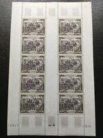 AVO ! [1386] FRANCE poste aérienne PA 29 feuille 10 timbres airmail ** coin daté