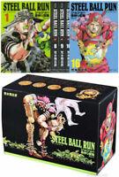 [Brand New] Manga JoJo's Bizarre Adventure Part7 STEEL BALL RUN COMPLETE BOX set