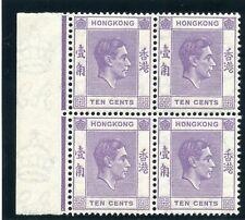 Hong Kong 1938 KGVI 10c dull violet block of four superb MNH. SG 145a. Sc 158a.