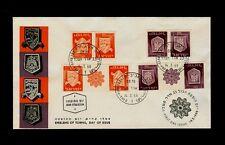 Israel MAR 14 1966 Scott# 280 & 282 First Day w/ Tete Beche Pair & Gutter Pair