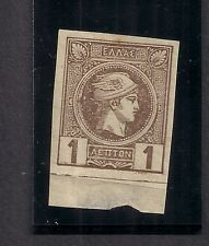 Greece stamp 1891 small hermes imp unused