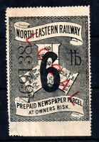 North Eastern Railway 6lb Newspaper Parcel Stamp WS12675