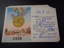 Vintage 1947 Lenningrad USSR Ham Radio Postcard - Nice graphics!