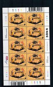 [G385947] Singapore 2012 dragon zodiac good very fine MNH sheet