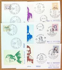 FDC Roma - 1979 - Uomini Illustri - Foscolo  - 2 NVG e 3 VG - annulli figurati